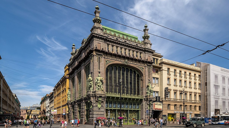 Eliseyev Emporium on Nevsky | © Alex Fedorov/Wikimedia Commons