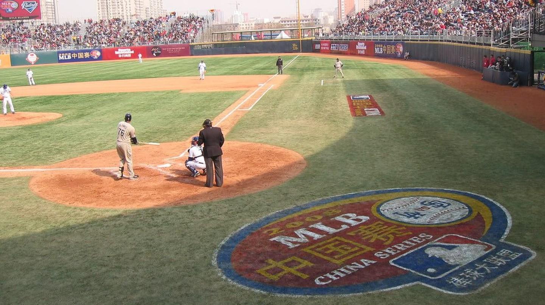 MLB China Series | © TaQpets/Flickr