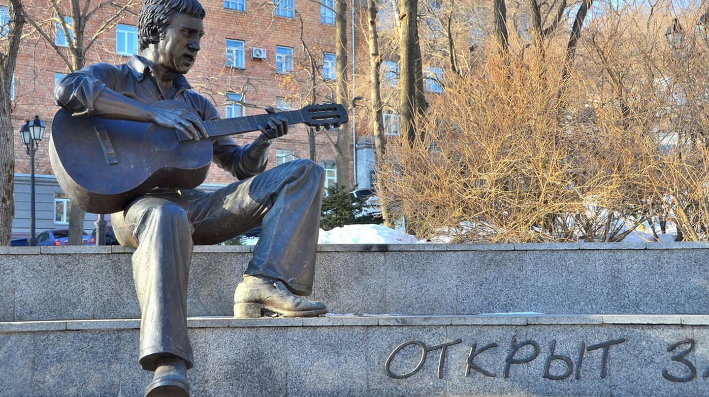 The Monument To Vladimir Vysotsky in Vladivostok, Russia