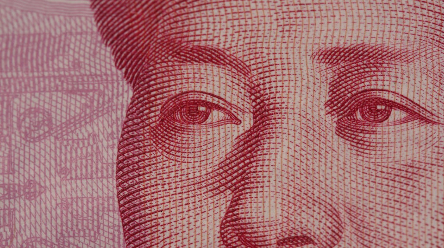 None of my business anyway, says the 100-yuan note | © David Dennis / Flickr