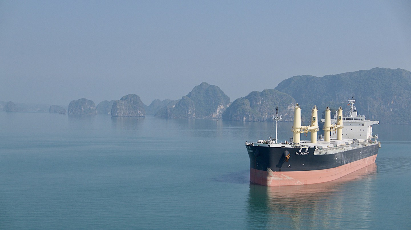 Cargo ship in Ha Long Bay, Vietnam