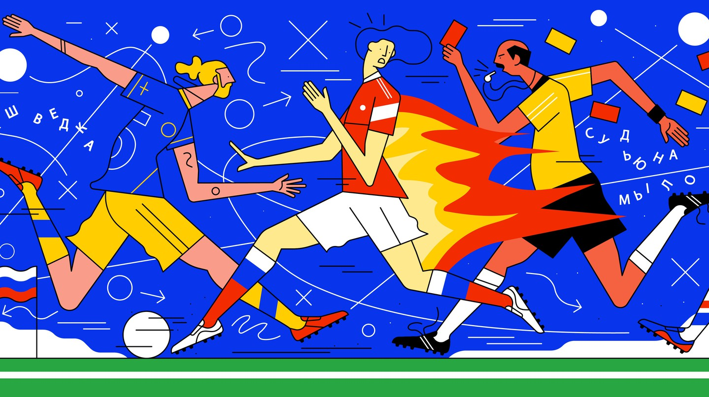 11 Russian Football Terms to Learn for the World Cup