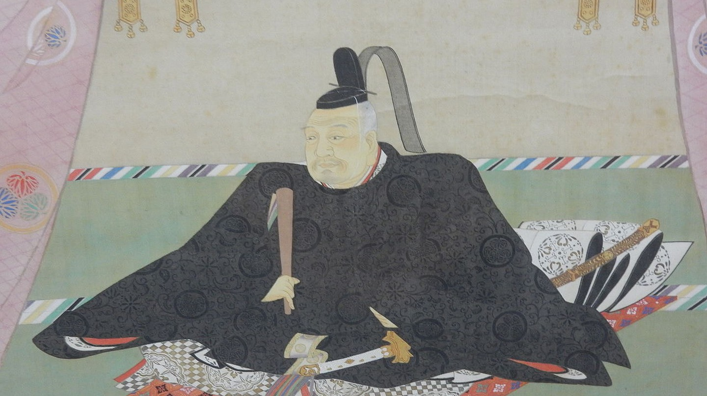 Ieyasu Tokugawa, whose forces clashed with enemy troops before they committed mass seppuku in Kyoto on August 1, 1600.