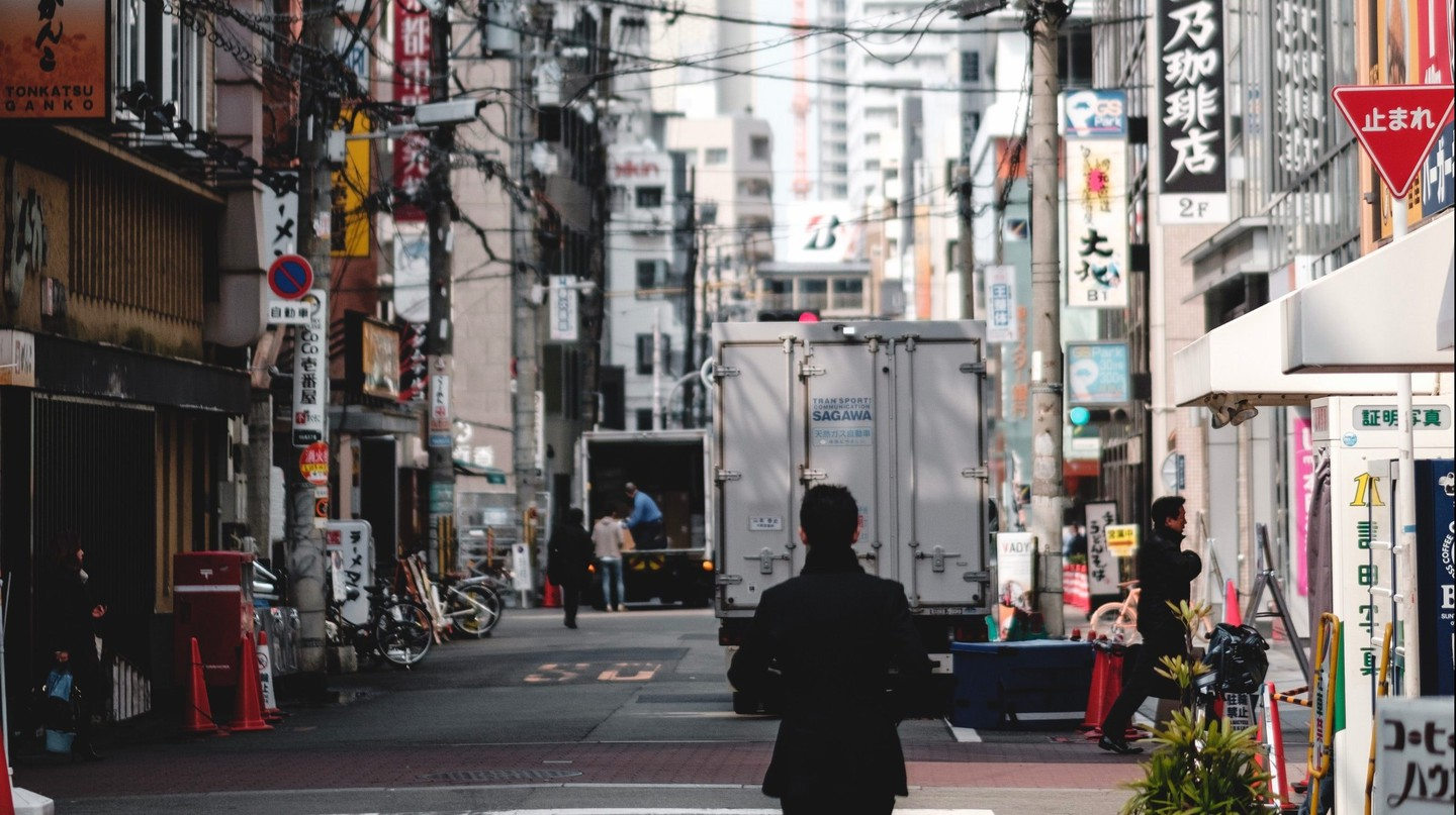 A Comprehensive Neighborhood Guide to Osaka
