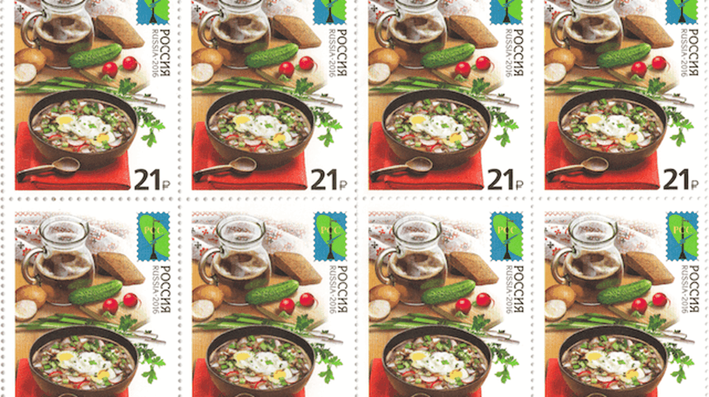 Russian postal stamp sheet of 12 stamps about cuisine of Russia