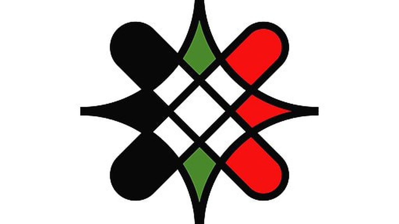 Hausa symbol