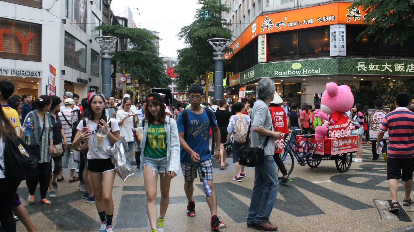 The busy streets of Ximen