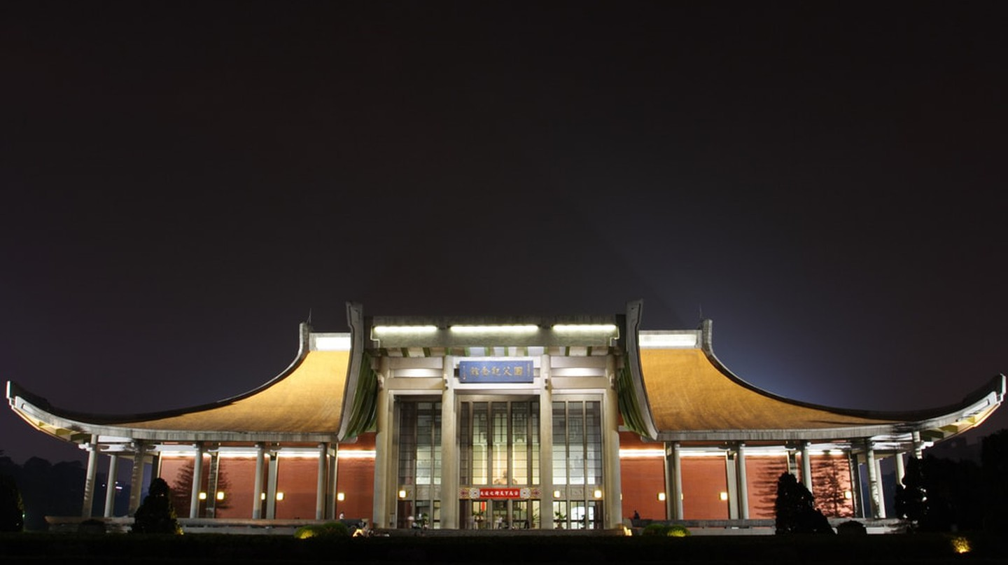 Dr Sun Yat-sen Memorial Hall at night