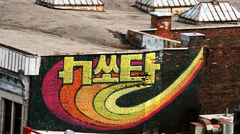 Hangul text graffiti