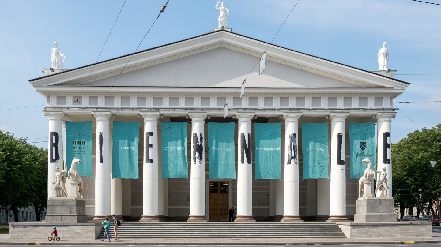 Manege: Remaking a Museum for Bold and Courageous Artists
