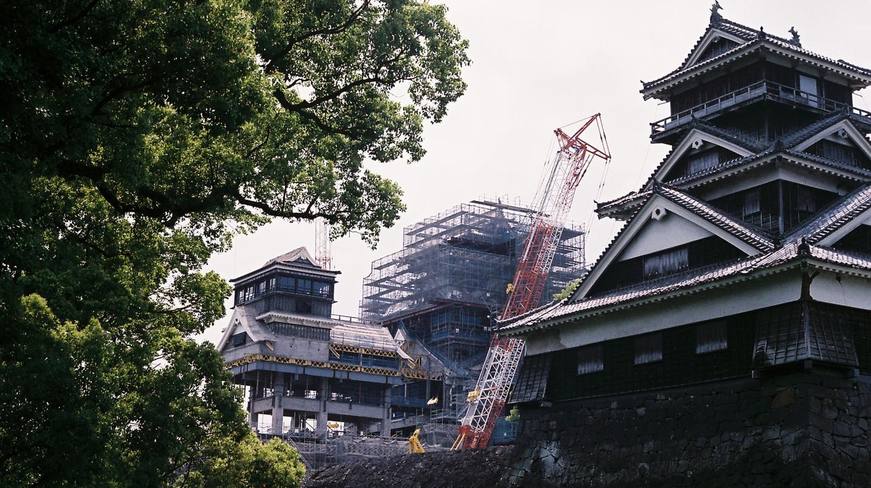 The reconstruction of Kumamoto Castle