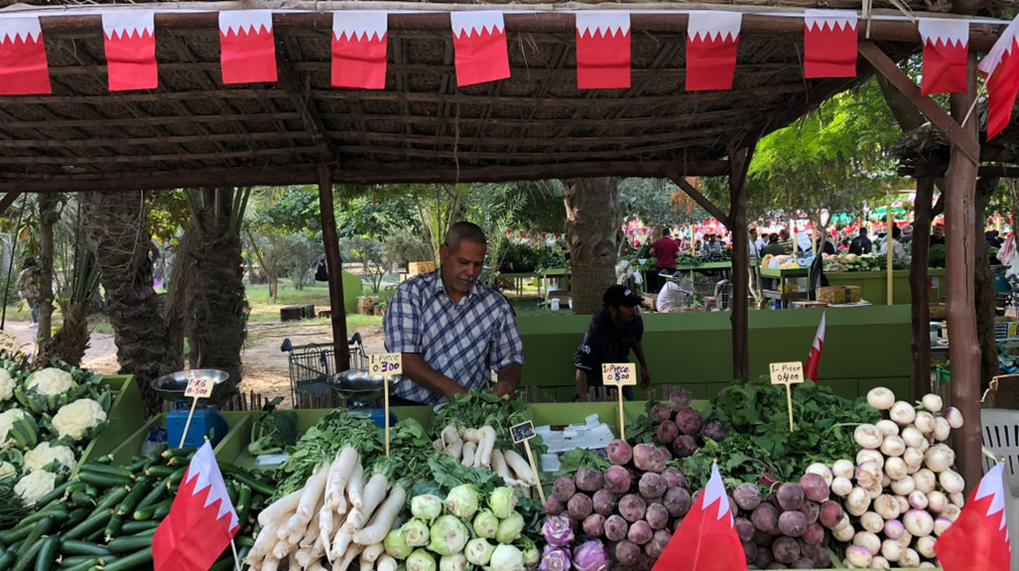 The Farmers' Market in Budaiya
