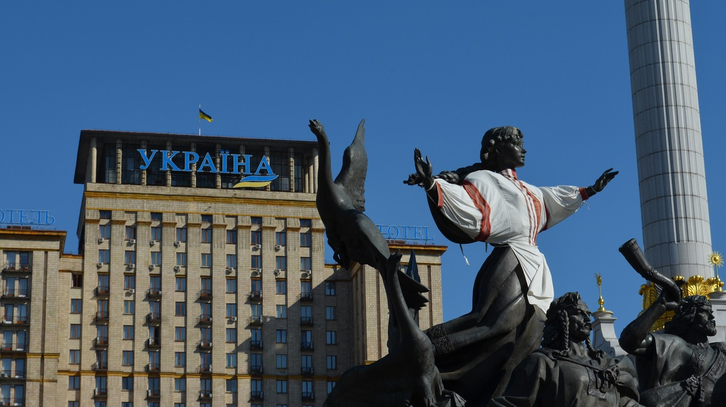 The monument to the founders of Kiev
