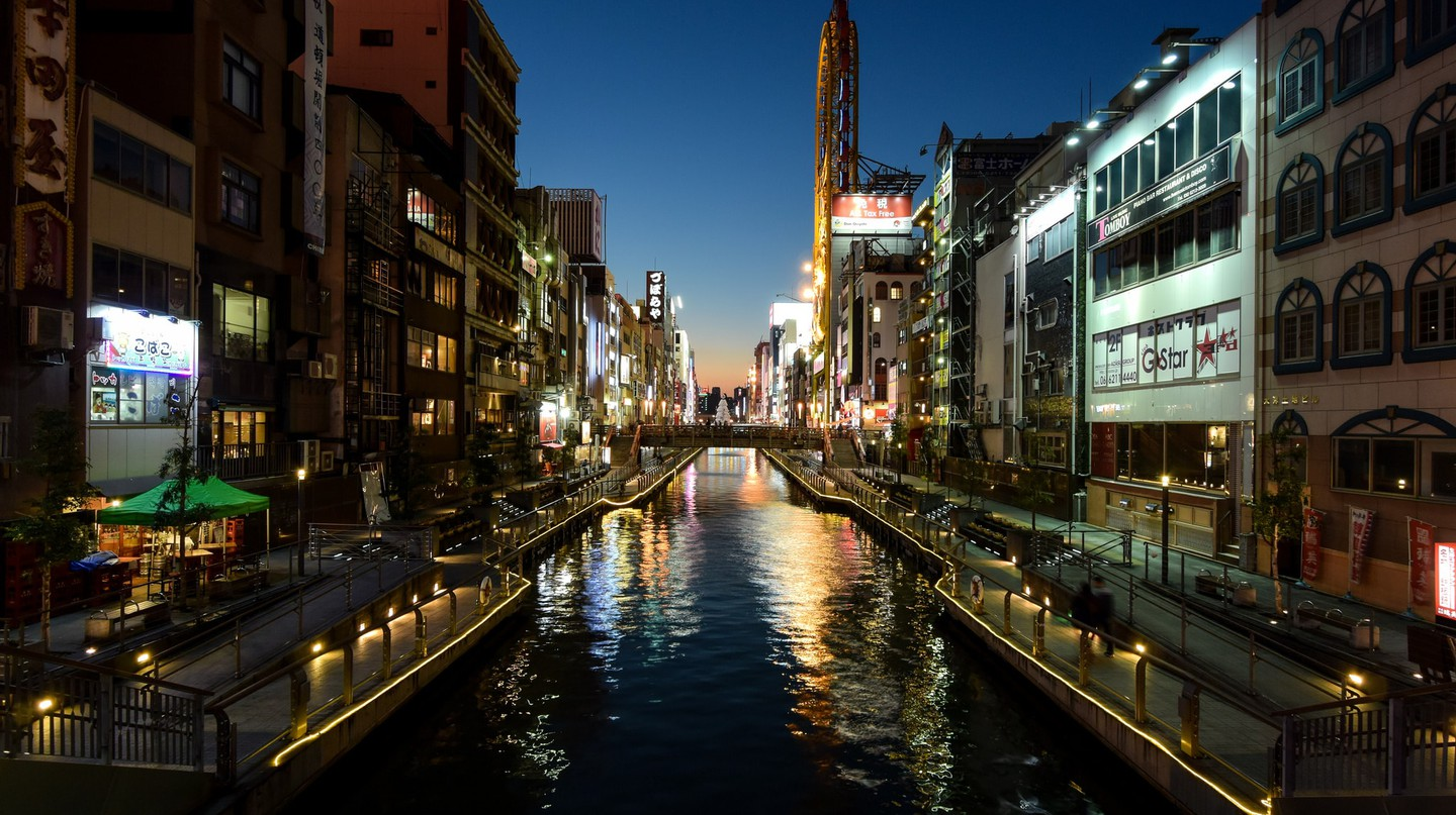 Dotonbori at twilight.