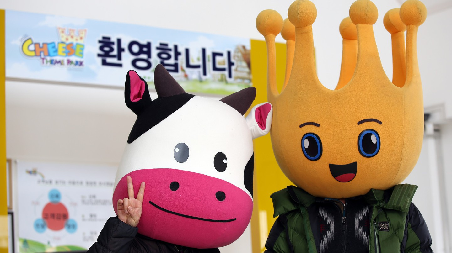 Mascots at Imsil Cheese Theme Park, South Korea