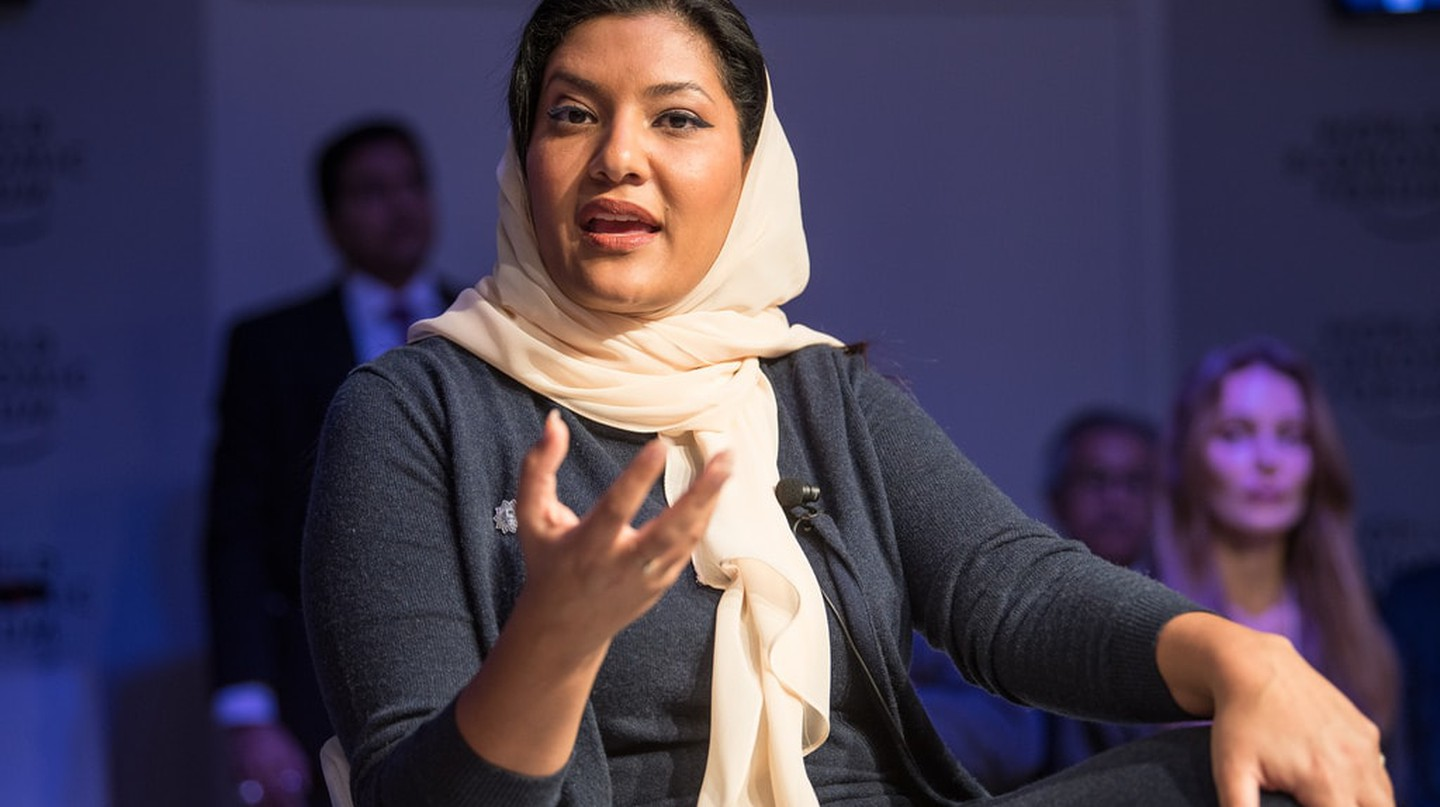 Princess Reema speaking at the World Economic Forum