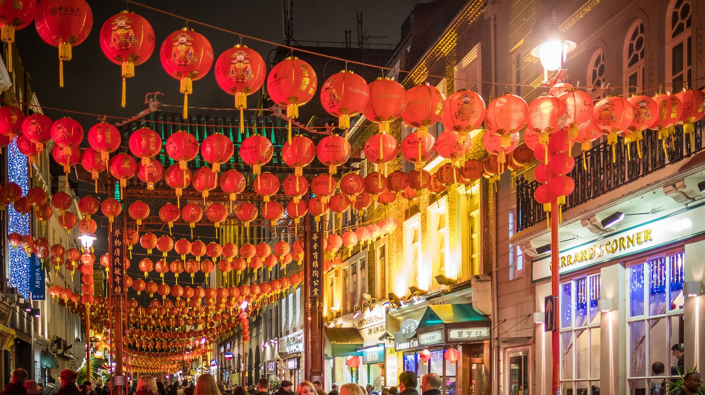 Lanterns on Gerrard Street in London's Chinatown
