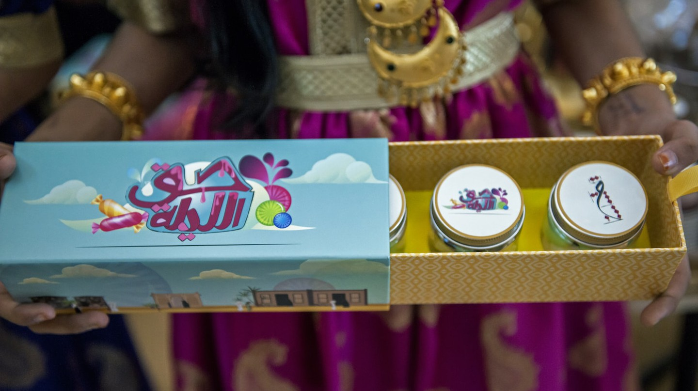 Traditional gifts include sweets, money and clothing