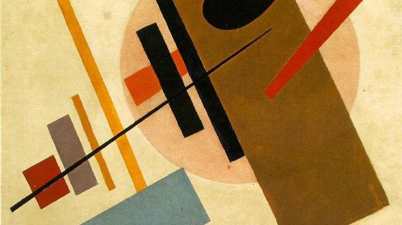 Supremus No. 55, Kazimir Malevich