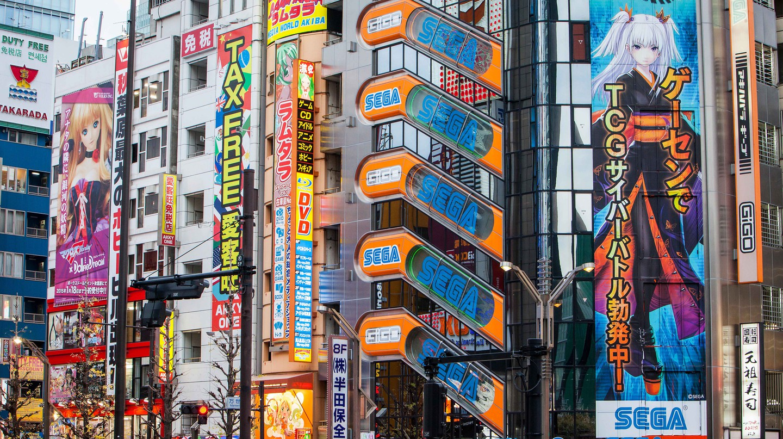 Chuo Dori street, Akihabara, Tokyo, Japan.