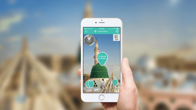 Islamic GPS in the Prophet's Mosque in Medina