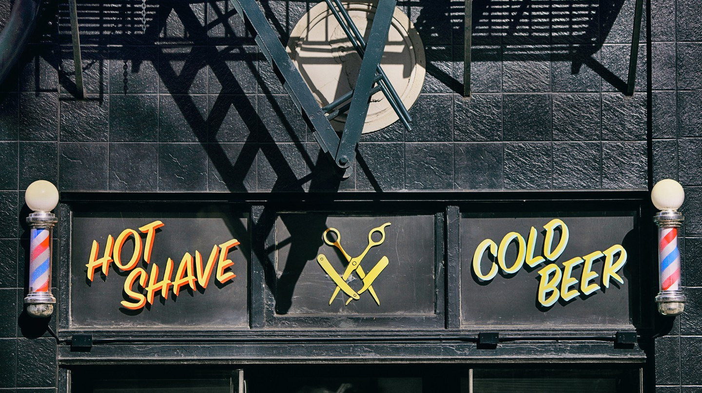 A traditional barber's sign