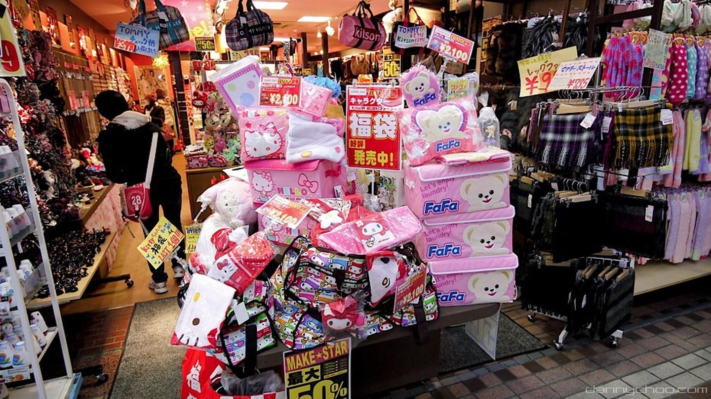 Hello Kitty Lucky Bag