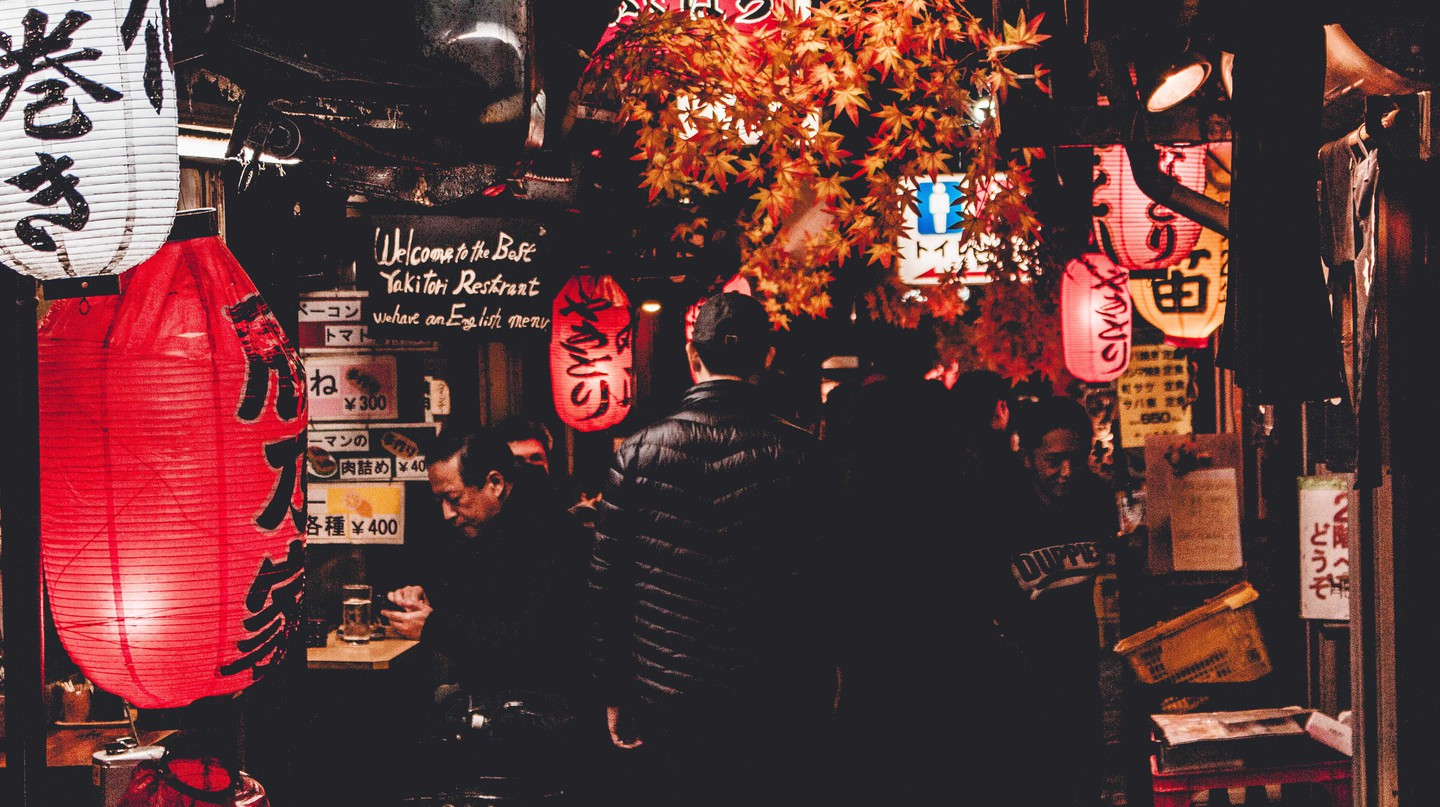 Yakitori alley, Shinjuku-ku, Japan