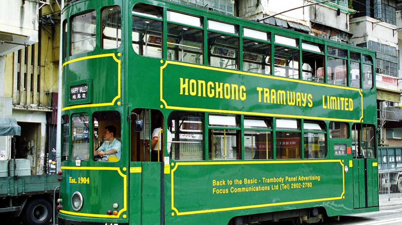© Hong Kong Tramways