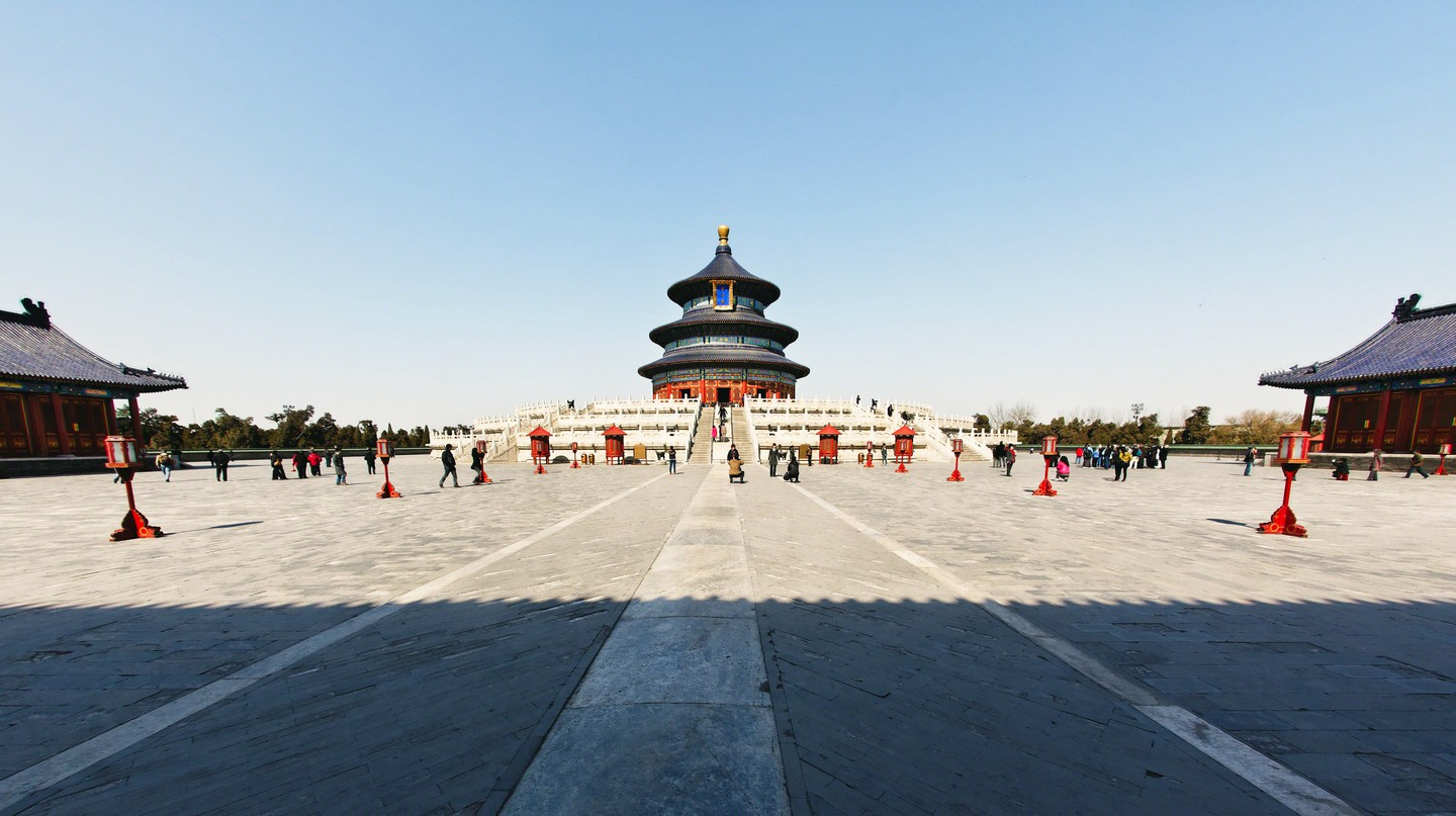 The Chinese capital is full of great things to see and do for free
