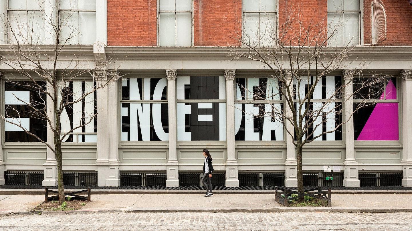 The Leslie-Lohman Museum has a message for passers-by