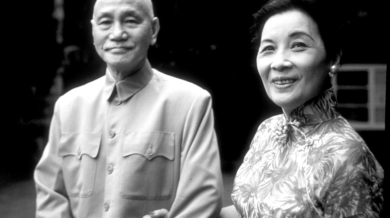 Soong Mei-ling (Madame Chiang Kai-shek) with her husband, Generalissimo Chiang Kai-shek