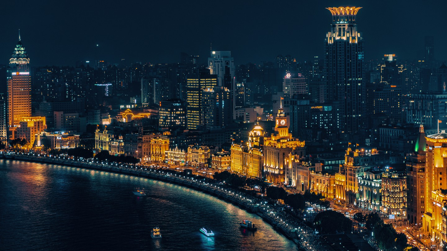 Shanghai the Bund night view