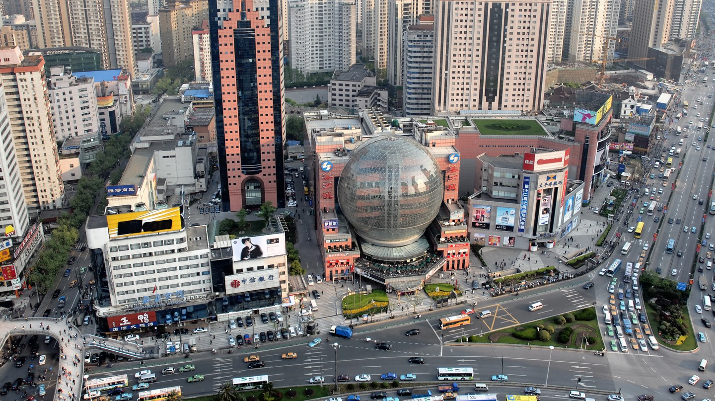 Central Xujiahui, China, Shanghai