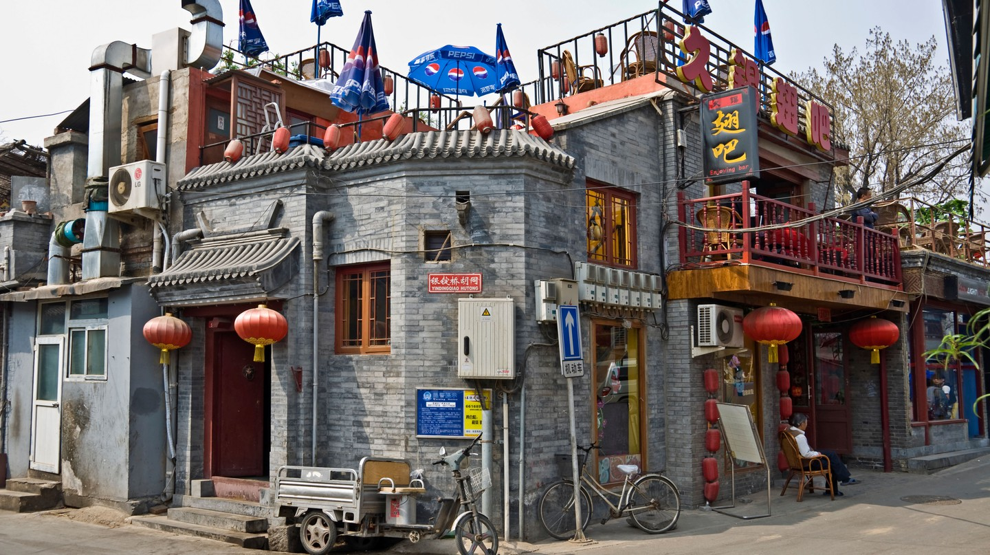 Restaurant at the corner of a street in a hutong – Beijing, China