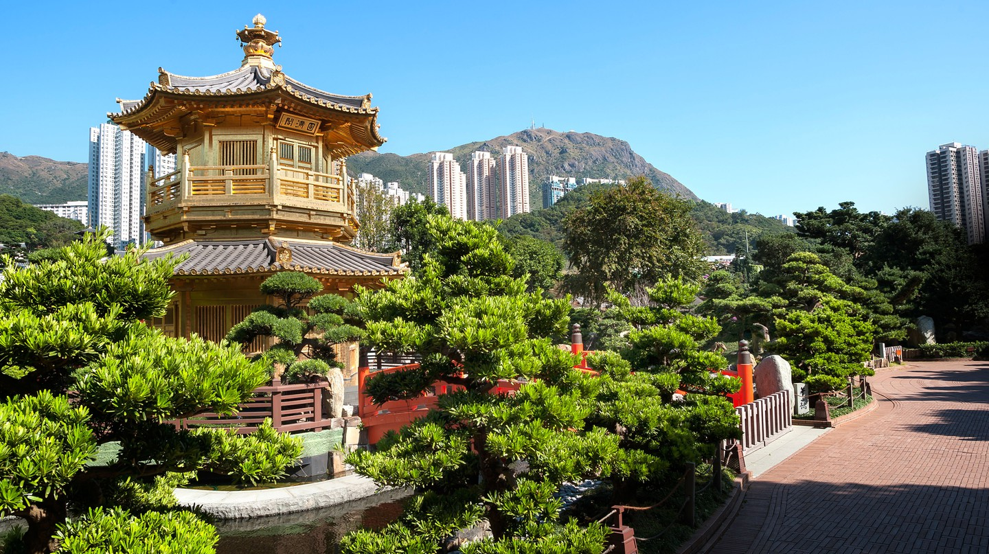 Golden Pagoda in Nan Lian Garden, Kowloon