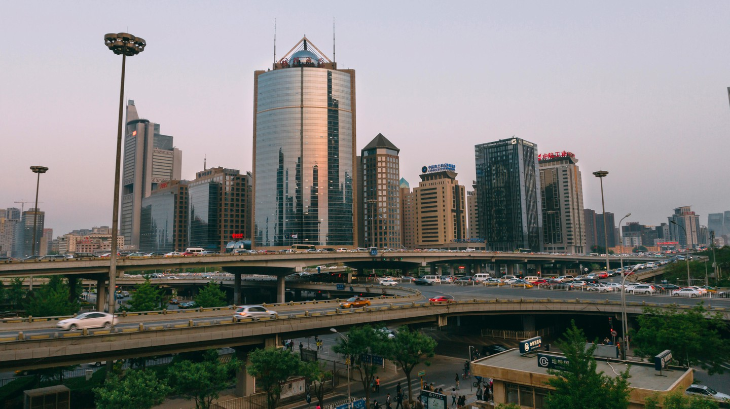 The view of Beijing CBD in Chaoyang district
