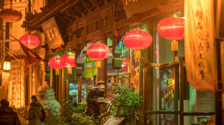 Enjoy regional cuisine in Zhongguancun, Beijing