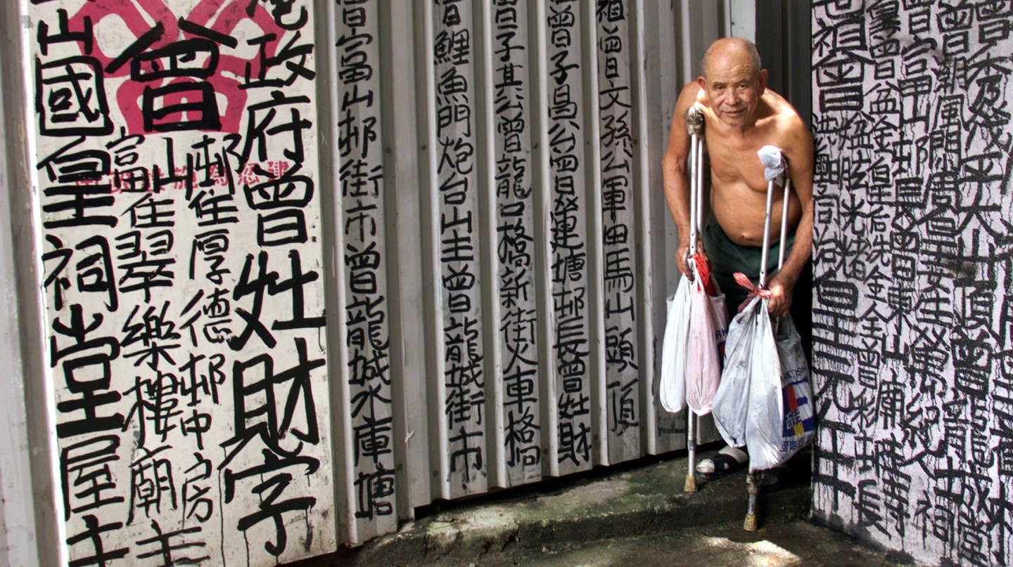 Tsang Tsou-Choi,the self-styled King of Kowloon, was often mistaken for a homeless man
