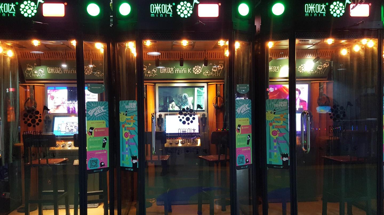 Karaoke booths, Shanghai
