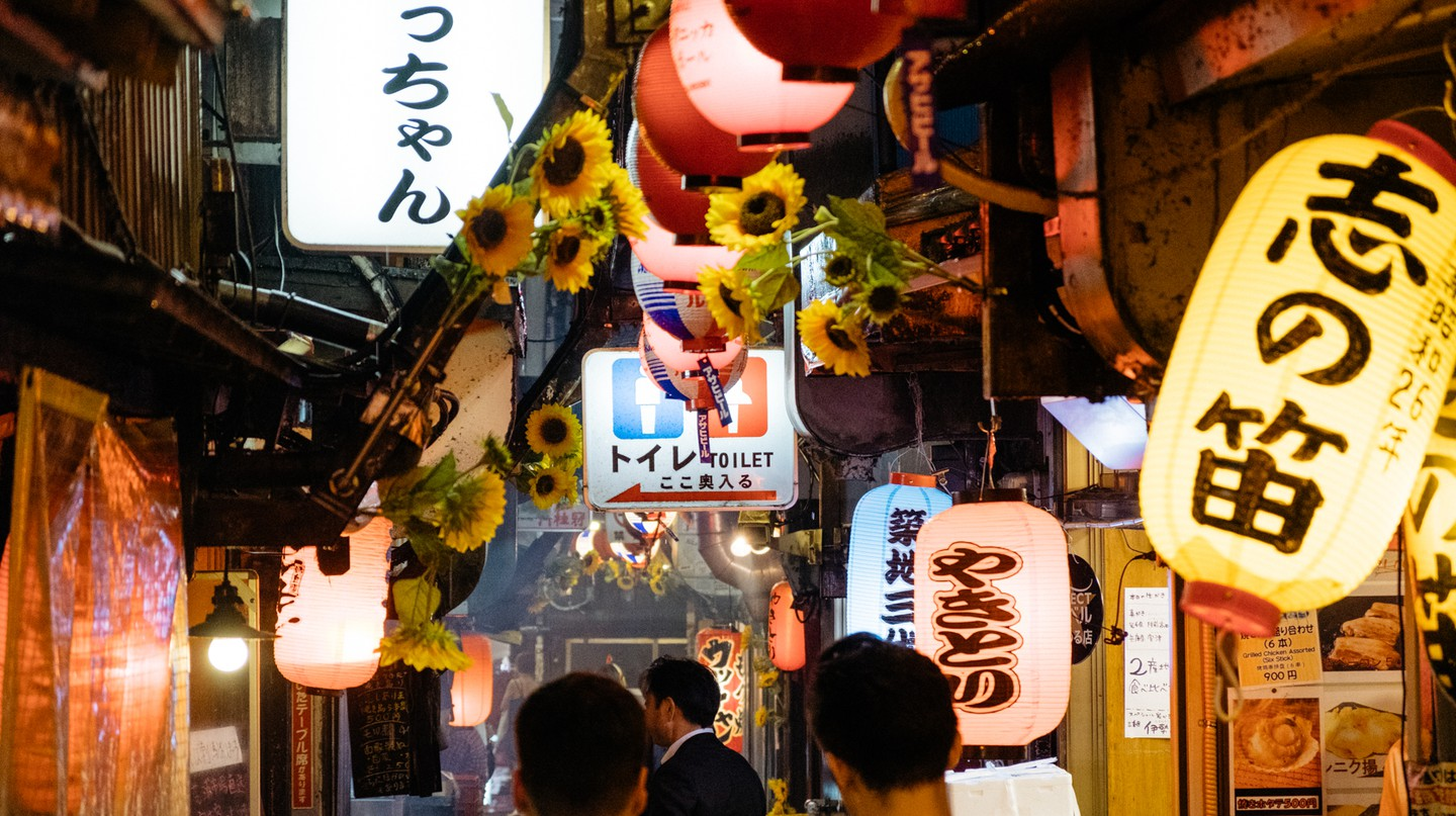 Omoide Yokocho, or Piss Alley, is at the west gate of Shinjuku station