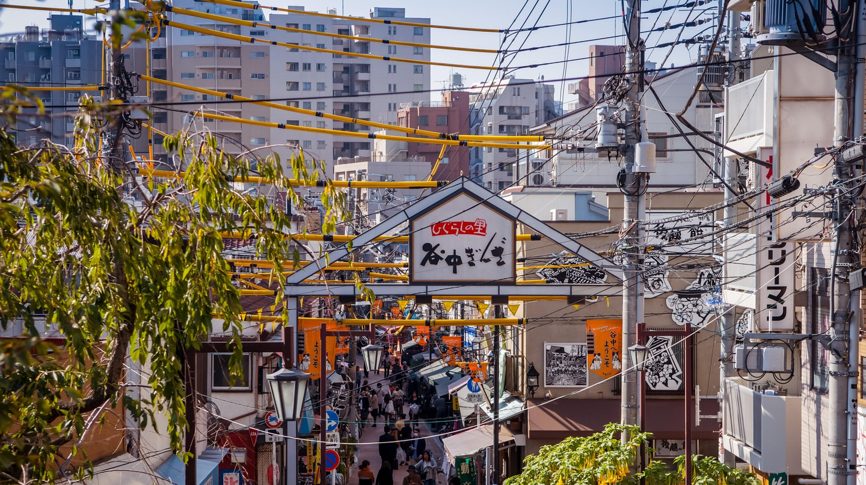 View down Yanaka Ginza, the famous shopping street in Yanaka, Tokyo.