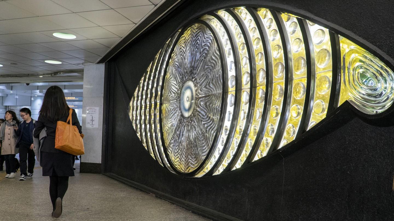 Shinjuku Eye glass sculpture by Miyashita Yoshiko in the corridors of Shinjuku's underground in Tokyo, Japan