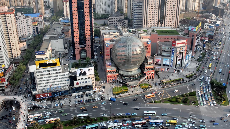 Central Xujiahui, Shanghai