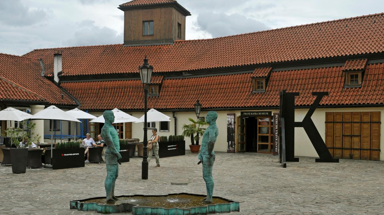 Franz Kafka museum courtyard