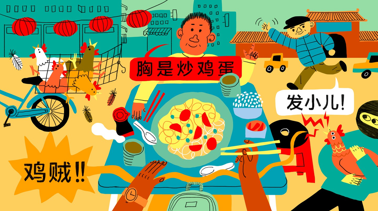 Phrases To Help You Speak Like a Local Person in Beijing