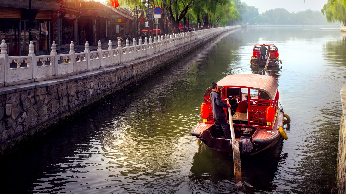 Take some time out on your trip to Beijing to discover the Chinese capital's ancient origins