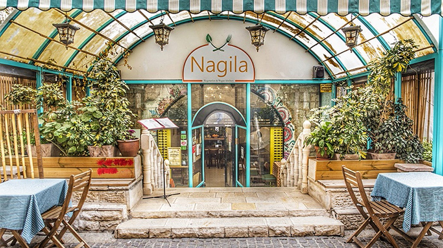 Nagila Vegan Restaurant lies in the lovely Mashiyah Barukhof alleyway