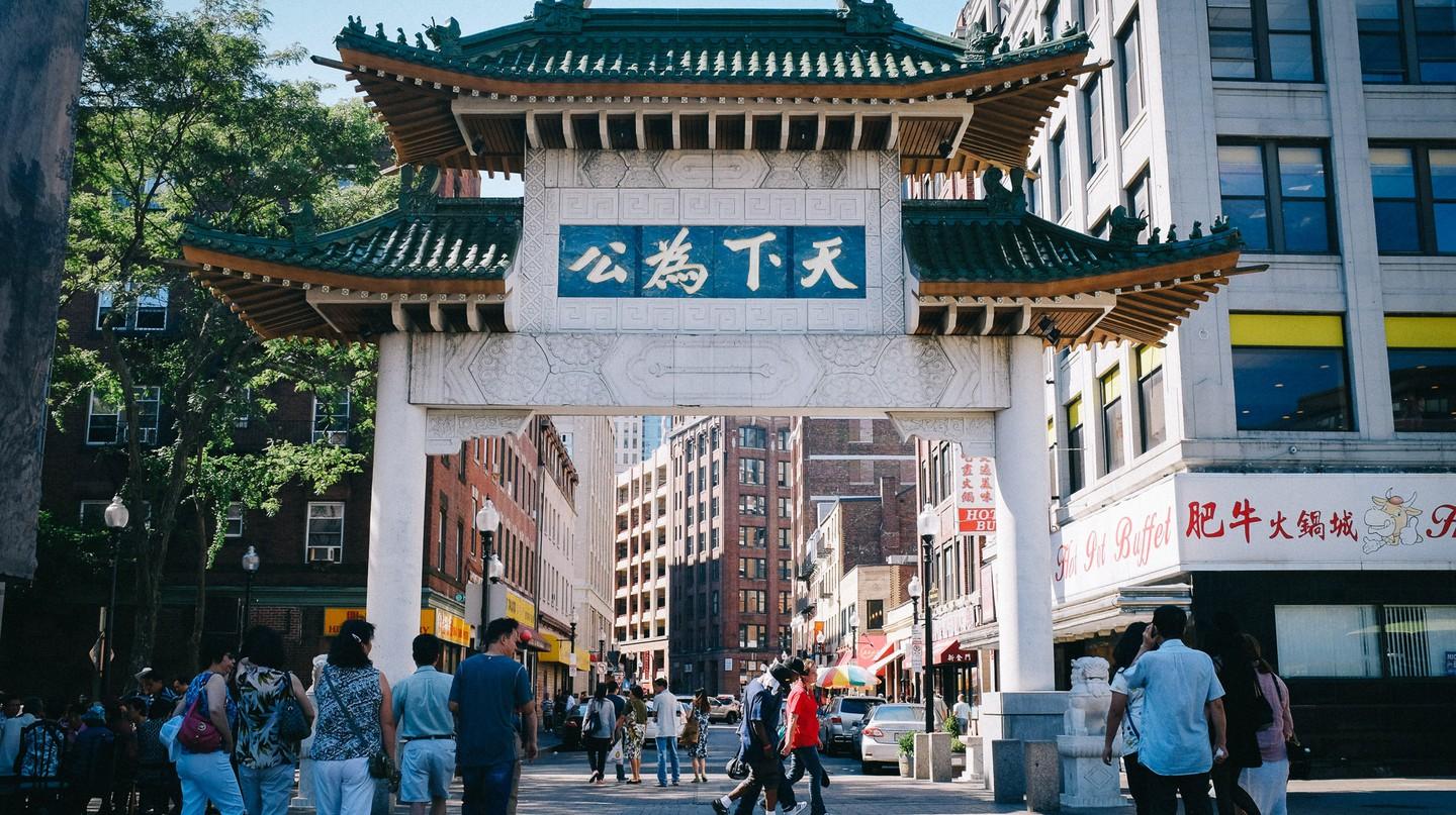 Chinatown entrance gate in Boston
