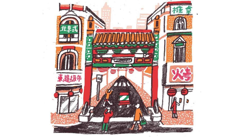 Beyond the Painted Gates: Nine Chinatowns Around the World